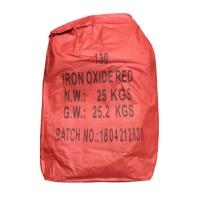 Пігмент для бетону Deqing Tongchem Червоний 130